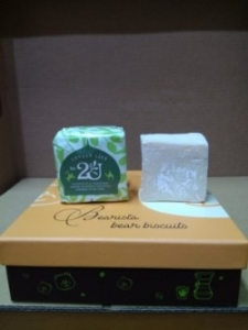 (9)2U納布魯斯橄欖油手工古皂(以色列巴勒斯坦特級手工古皂)150g壹塊定價新台幣475元,買3送1塊,總共新台幣1425元